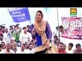 Bhaiya Ki Su Mar Jani Mar Maroda Ho Full Song Sapna Choudhary mp4,hd,3gp,mp3 free download Bhaiya Ki Su Mar Jani Mar Maroda Ho Full Song Sapna Choudhary