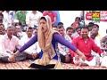 Bhaiya ki su mar jani mar maroda ho full song sapna choudhary mp3