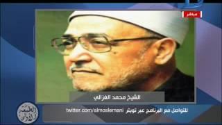 برنامج الطبعة الأولى| مع أحمد المسلماني حلقة