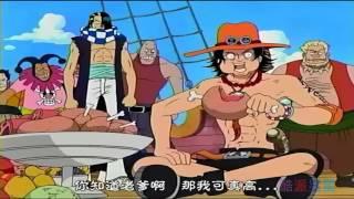海賊王 - 巴基遇到艾斯