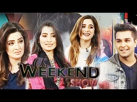 The Weekend Show - 5 Feburary 2017 | ATV