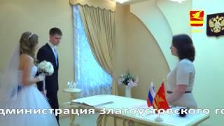 Свадьбы Златоуста. Сентябрь 2014