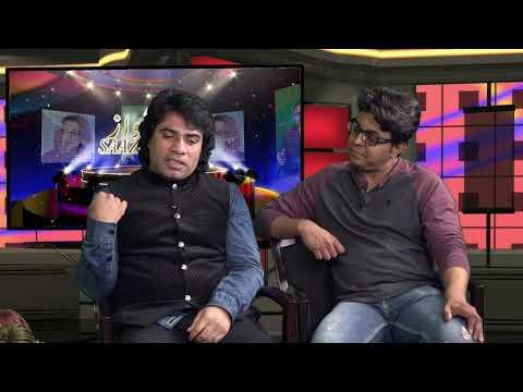 Saaz O Awaz   Episode 75 Javed Bashir Singer 04