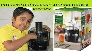 Philips Quickclean Juicer HR1832 Review| Philips HR1832 | Philips Juicer Review | #HR1832 | #Philips