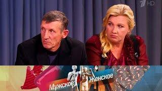 Мужское / Женское - Втихом Омутнинске. Выпуск от12.09.2017