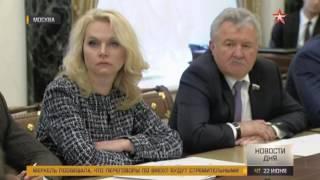 И чтобы Воробьев меня услышал: как Путин распорядился закрыть свалку в Балашихе