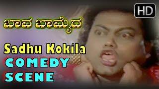 Doddanna Gets angry on Sadhu Kokila Comedy Scenes | Kannada Comedy Scenes | Bava Bamaida Movie