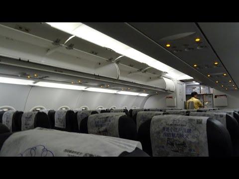 Tigerair Taiwan (Economy Class):IT217 Haneda to Taipei |台灣虎航