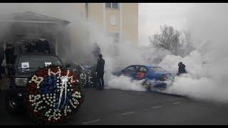 Înmormântare Andrei Pintican