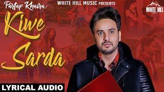 Kiwe Sarda (Lyrical Audio) Partap Khaira | Goldboy | White Hill Music | Latest Punjabi Songs 2018