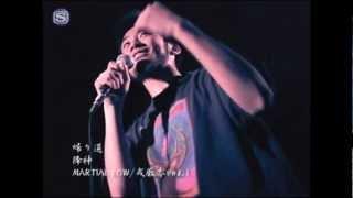 japanese hiphop
