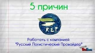 видео бухгалтерский аутсорсинг спб