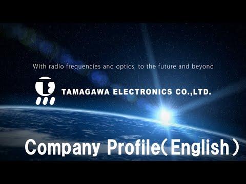 tamagawa-electronics-company-profile(english-version)