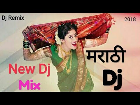 Marathi Dj Songs Full Kadak 2018