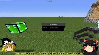 Minecraft リアルな鉄道路線を作るコツ