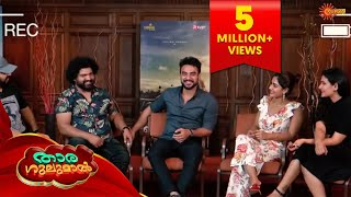 Tovino's amazing prank on Samyuktha Menon | Thara Gulumal |  28th Oct 19 | Surya TV