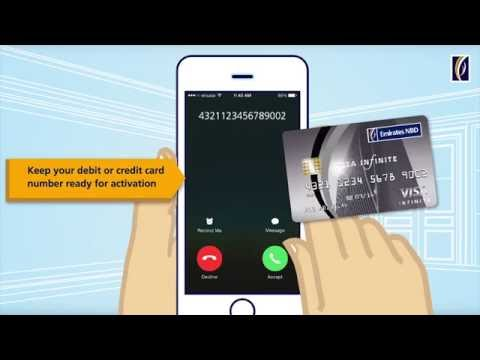 Activate Your Debit or Credit Card With Text2Call تفعيل بطاق