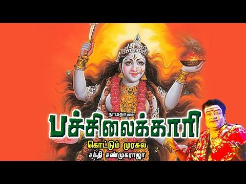 Popular Videos - Sakthi Shanmugaraja