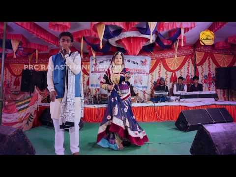 Mataji Bhajan (2018) | new superhit rajasthani marwadi bhajan Song video |Mahenra Gehlot | PRC