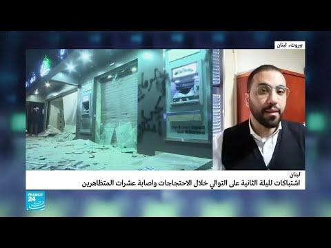 لبنان..وقفة للمحاميين والإعلاميين للمطالبة باحترام حقوق التظاهر وإطلاق سراح المعتقلين  - 15:01-2020 / 1 / 16
