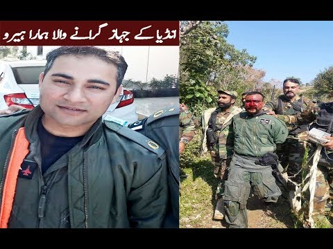 Pak Army & Air Force Celebrated after destroying IAF JETS & Capturing Indian Pilots  Pakistan Army