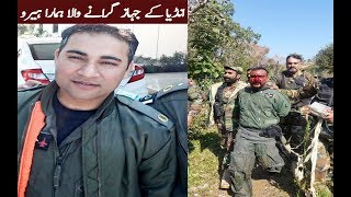 Pak Army & Air Force Celebrated after destroying IAF JETS & Capturing Indian Pilots | Pakistan Army thumbnail