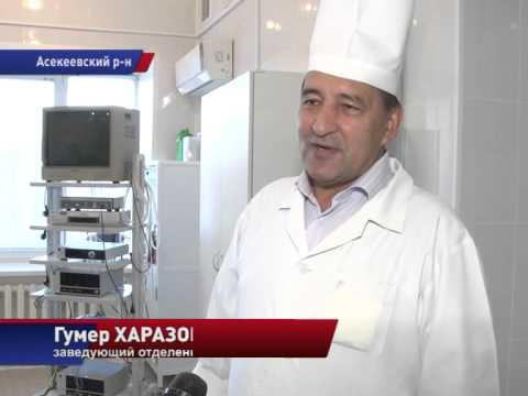 Здравоохранение на селе Асекеева