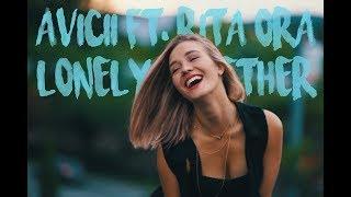 Avicii ft. Rita Ora - Lonely Together (Moni Rose & Sam Masghati Cover)