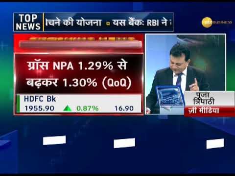 HDFC Bank fourth quarter net profit rises to 20%