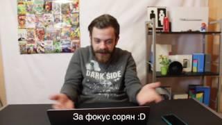 Неудачные дубли (macbook pro 2016) МАТ 18+ от GeekStarter
