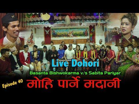 Dohori MohI Parne Madani मोही पार्ने मदानी  By Basanta Bk Vs Sabita Pariyar  Jhalak Sangeetam