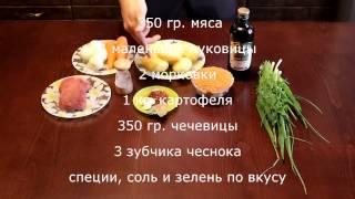 Суп марсельский рыбный Книга Рецептов