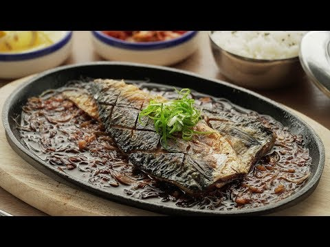 Grilled Saba Fish - 烤鲭鱼