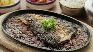 Grilled Saba Fish - 烤鲭鱼