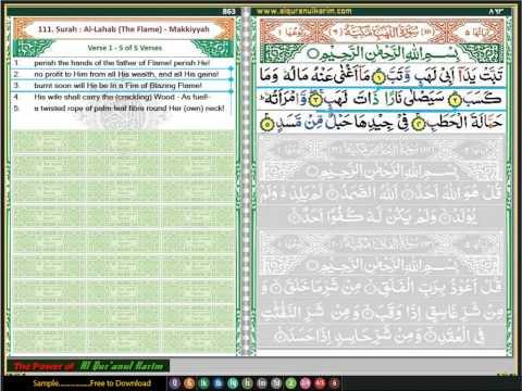 Al Quran | Qur'an Multimedia Software : Surah 111 Al-Lahab : English online MP3 Free Download