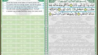 Al Quran | Qur
