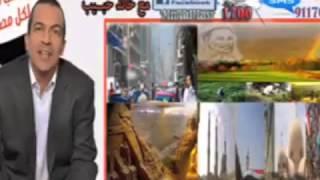 العميد طارق مرزوق مدير وحدة مكافحة غسيل الاموال بمباحث الاموال العامة و حديث عن كيونت - راديو مصر