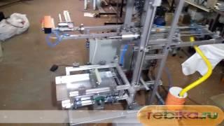 Оборудование для печати на шарах. Printing machines for balloons. JBDS - 10(Silkscreen equipment for balloons Model JBDS - 10. Станок для автоматической многосторонней печати на шарах. Одновременная печат..., 2017-02-17T18:09:14.000Z)