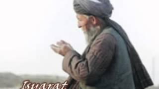 ISYARAT - Nazz Abdul Aziz