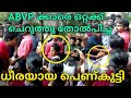ഇവളാണ് യഥാർത്ഥ പെണ്ണ് Vivekananda college thrissur SFI vs ABVP attack  Sfi girl on Abvp K V Saritha