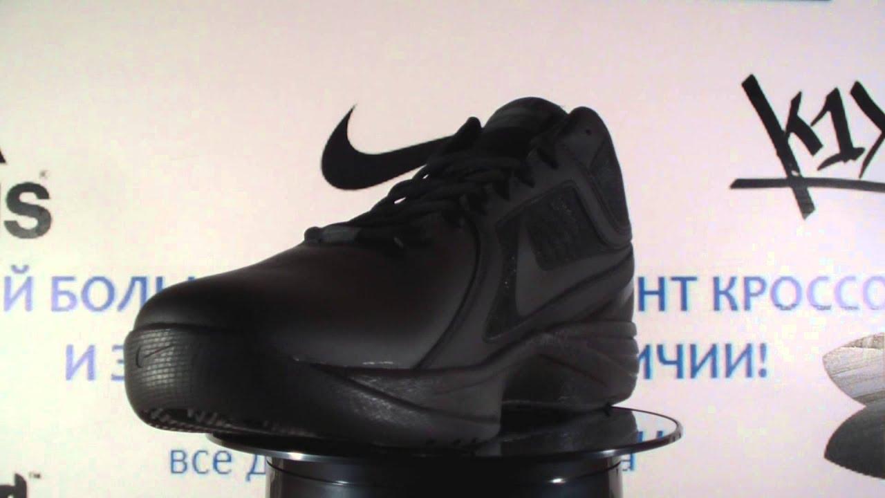240045eb959c Nike Overplay VIII(637382-001) --- OG-SHOP.in.UA - YouTube