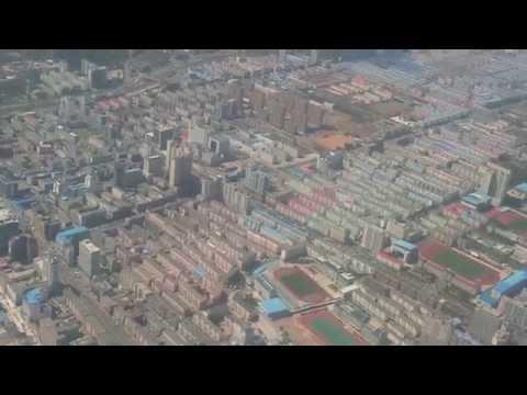 중국은 지금 - 하늘에서 본 연길시(Yanji)