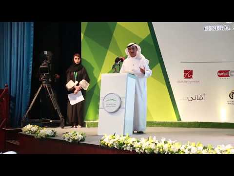MOID | The Minister's Speech at the Emirates Forum for the Sustainability of Sports Facilities