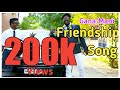Gana Mani Friendship Song I Friendunale Best Da | Padaya Song | POTTI GANA MEDIA