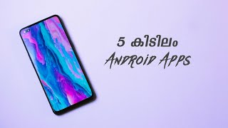 Best Android Apps March 2020 - Malayalam