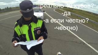 видео Нужны ли права на питбайк