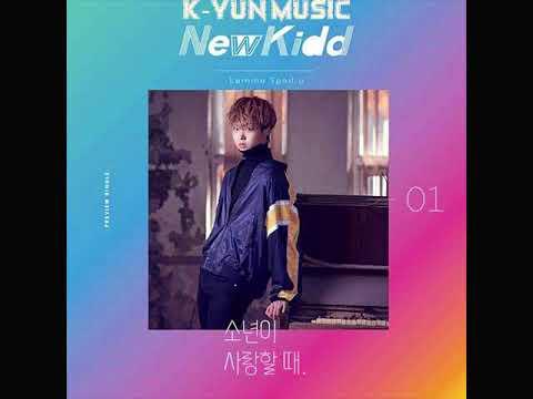Will You Be Ma (소년이 사랑할 때) - NewKidd (뉴키드) [MP3/AUDIO]