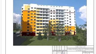 Проект 9-ти этажного двух подъездного жилого дома