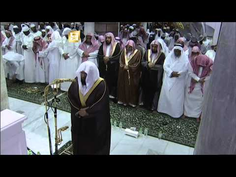 Prière De La Nuit - 27ème Nuit Du Ramadan - Sheikh `Abd Ar-Rahmân As-Sudays 2/2