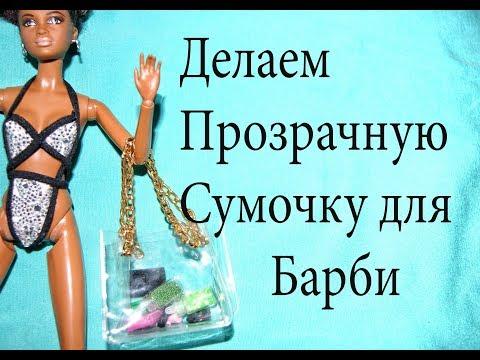 смотреть онлайн клип сумка прада